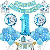 1歳誕生日飾り付け ブルー 男の子 数字1 スターアルミ風船 happy birthdayバナー ONEハイチェアバナー クラウン帽子 半歳 1歳誕生日パーティー装飾 部屋飾り