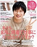 with (ウィズ) 2019年 9月号 [雑誌]
