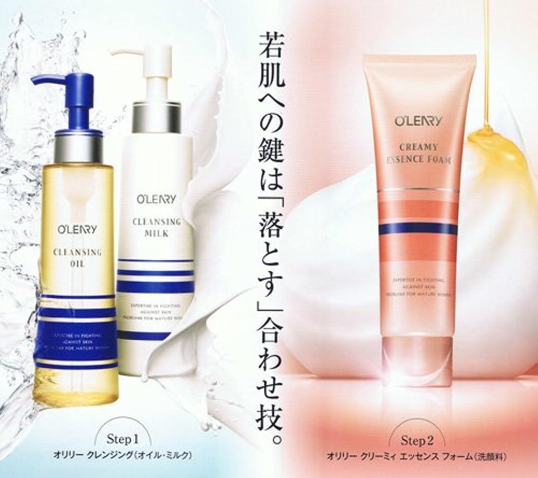 突撃ブルーベル賞オリリー クレンジング オイル & クリーミィ エッセンス フォーム(洗顔料)限定セット