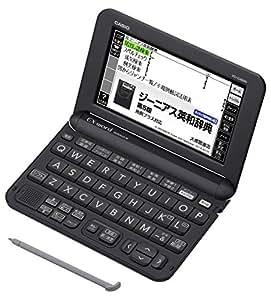 カシオ 電子辞書 エクスワード 高校生モデル XD-G4800BK ブラック コンテンツ150