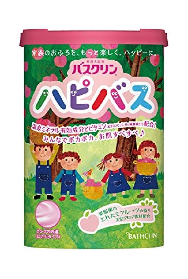 代数母音豊富にバスクリン ハピバス 果樹園のとれたてフルーツの香り 600g にごりタイプ 入浴剤 (医薬部外品)