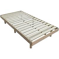 3段階高さ調節 すのこベッド シングル ナチュラル DBL-Z001