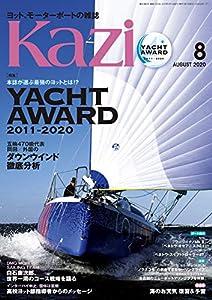 月刊 Kazi (カジ) 2020年 08月号 [雑誌]