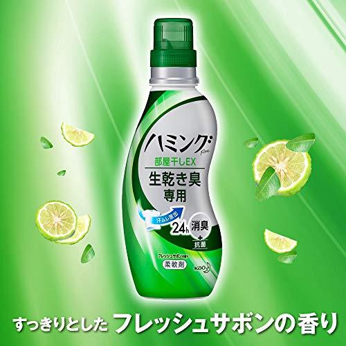 『ハミング Fine(ファイン) 柔軟剤 DEOEX フレッシュサボンの香り 本体 540ml』の4枚目の画像