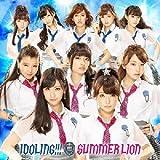 サマーライオン (初回限定盤A) [Single, CD+DVD, Limited Edition, Maxi] / アイドリング!!! (CD - 2013)