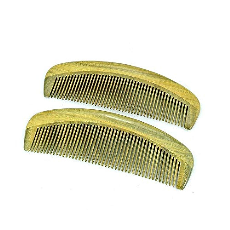 財産通常カールFashian手作りのサンダルくしない静的ナチュラルグリーンサンダルウッド櫛ハーフムーンの形ワイド歯櫛 ヘアケア
