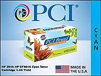 PCI互換トナーカートリッジ交換HP cf401a