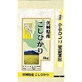 【精米】茨城県産 白米 こしひかり 5kg 平成23年産