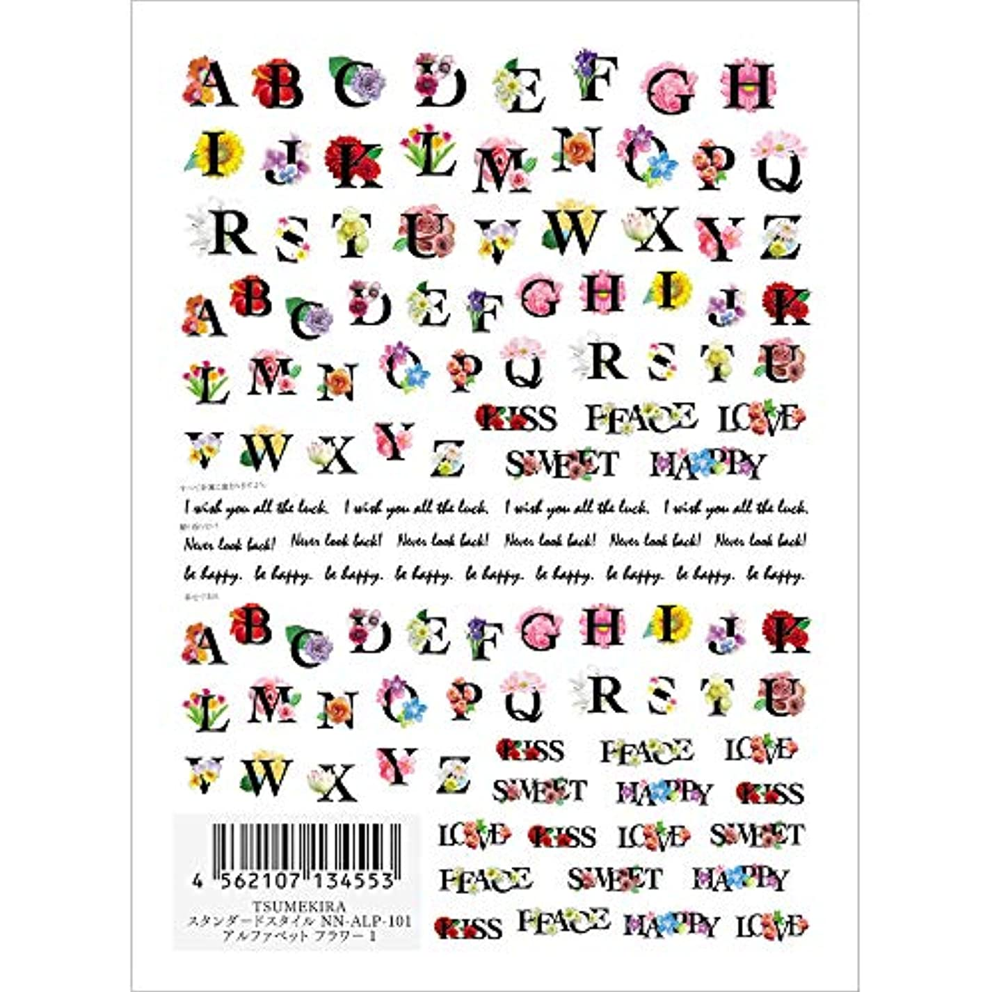 なのでアウトドア驚きTSUMEKIRA(ツメキラ) ネイルシール アルファベット フラワー1 NN-ALP-101
