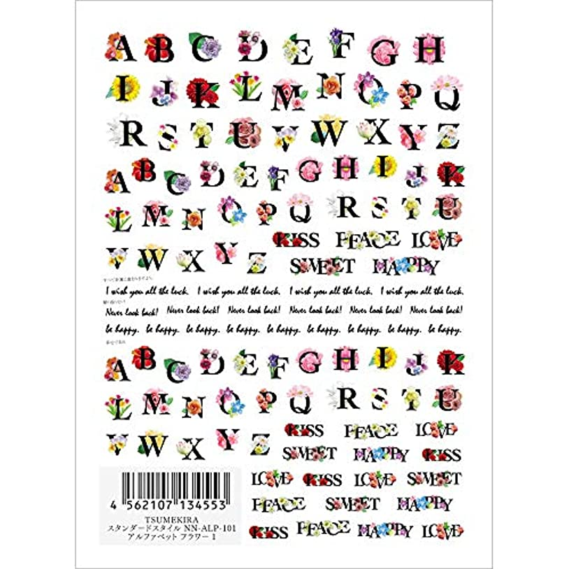 学校ぶどう甘やかすTSUMEKIRA(ツメキラ) ネイルシール アルファベット フラワー1 NN-ALP-101 1枚