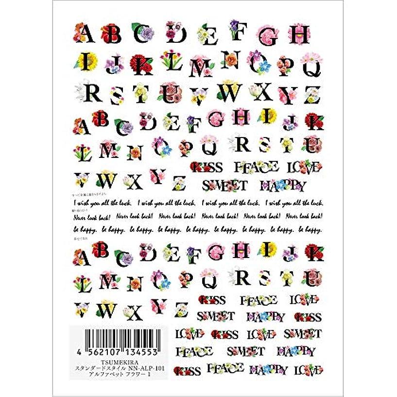 息切れ飢えた学習ツメキラ ネイル用シール   アルファベット フラワー1 NN-ALP-101