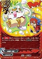 バディファイト/S-CP01/0019 ガル・カモン 【ガチレア】