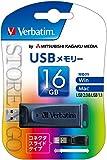 三菱ケミカルメディア Verbatim USB2.0 スライド式USBメモリ 16GB 黒 USBS16GVZ2