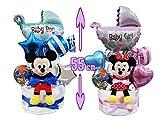 バルーンギフト パンパース M ミニー 2段 おむつケーキ ディズニー オムツケーキ  出産祝い 誕生日祝い バルーンアレンジ