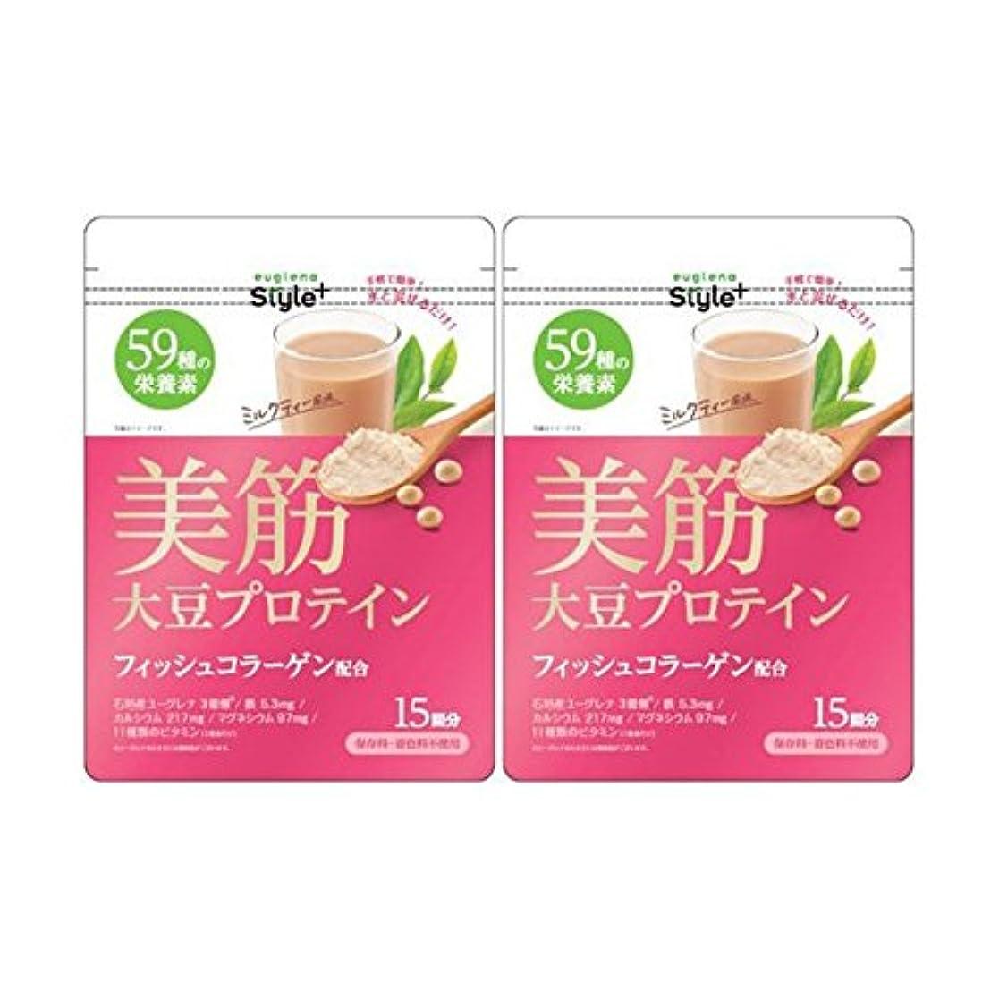 水分リング胸【2個セット】ユーグレナ 美筋 大豆プロテイン 180g
