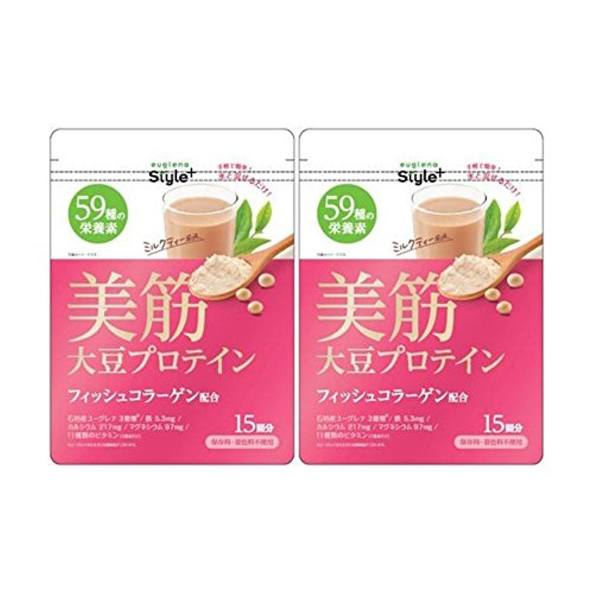 ホラーなに添付【2個セット】ユーグレナ 美筋 大豆プロテイン 180g