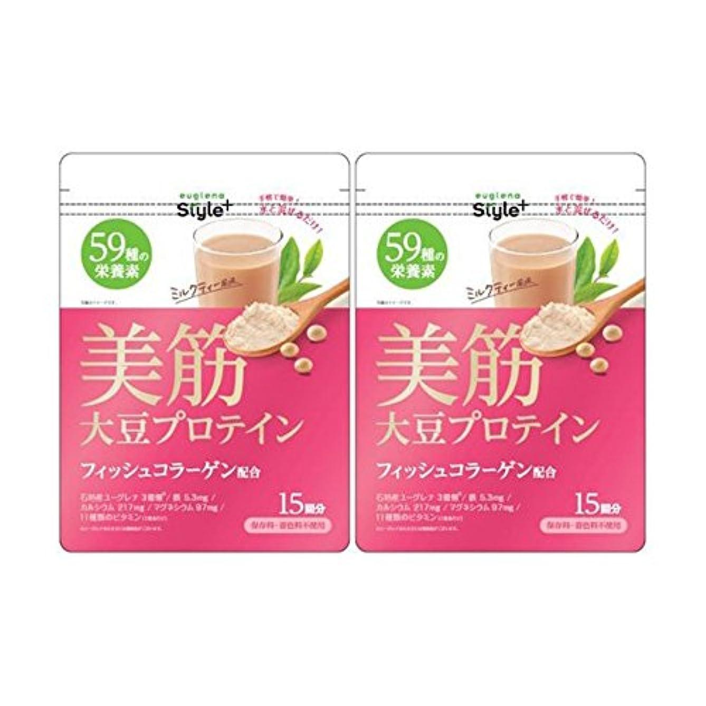 【2個セット】ユーグレナ 美筋 大豆プロテイン 180g