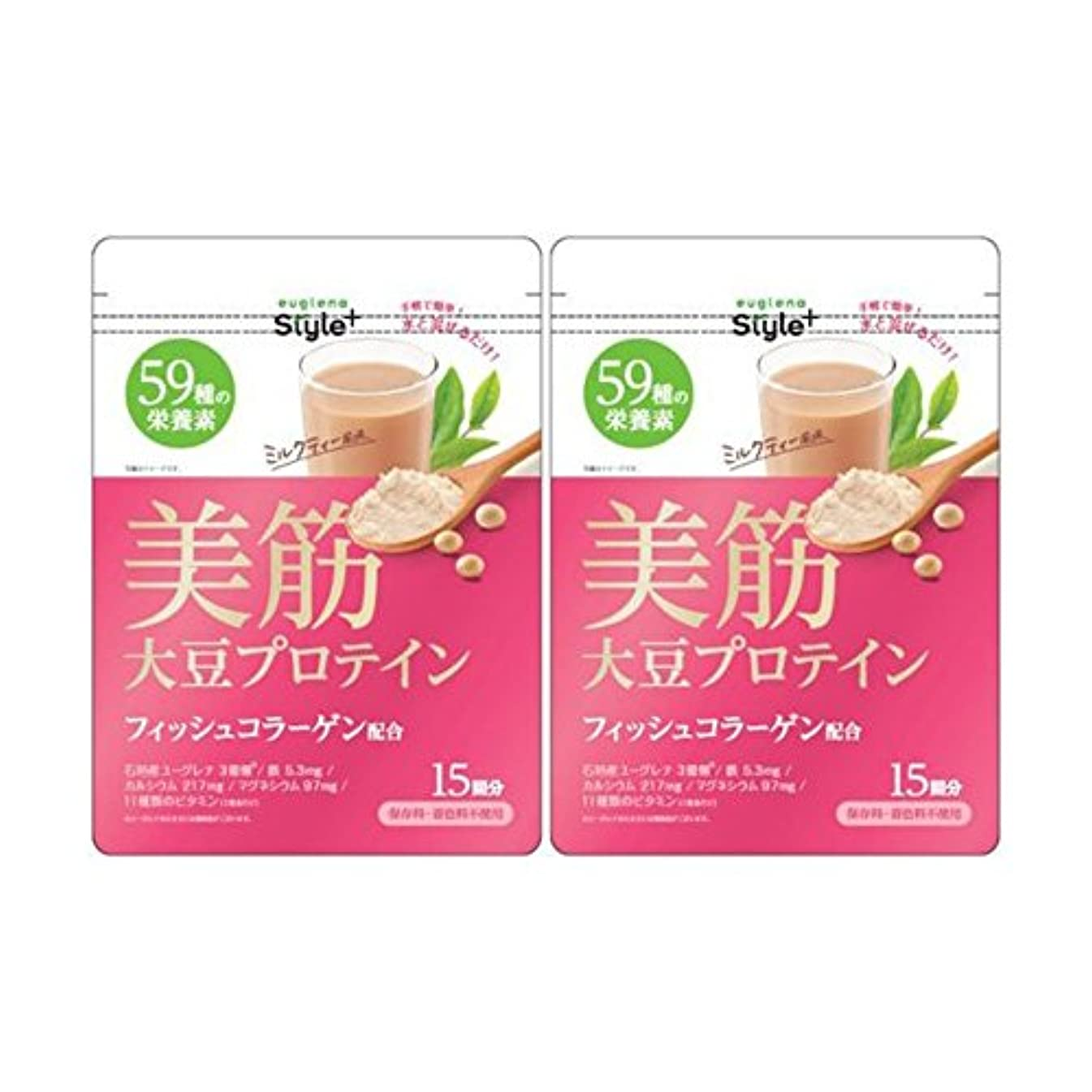 麺歯病的【2個セット】ユーグレナ 美筋 大豆プロテイン 180g