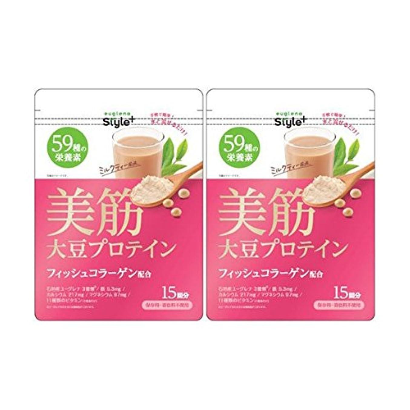 フェッチ適合インポート【2個セット】ユーグレナ 美筋 大豆プロテイン 180g