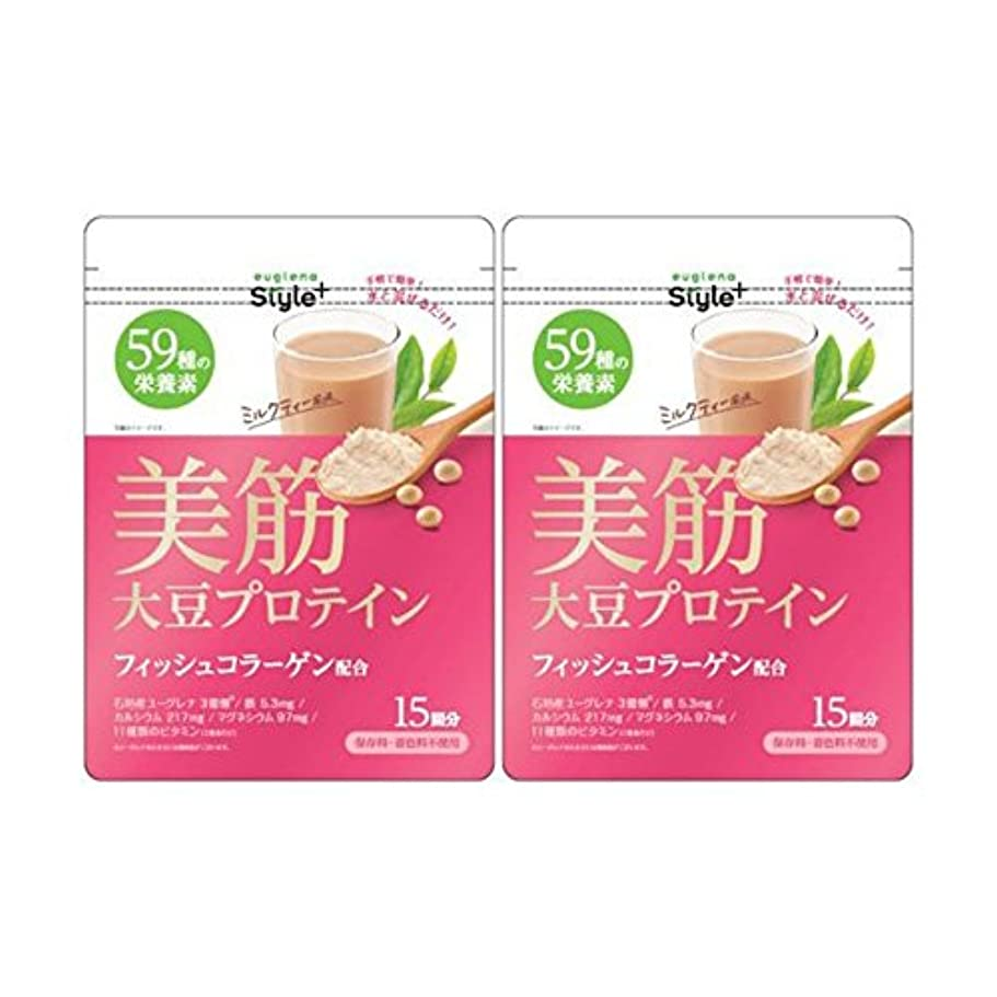 節約致命的住む【2個セット】ユーグレナ 美筋 大豆プロテイン 180g