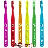 サムフレンド ベーシック 歯ブラシ × 6本 アソート (11)