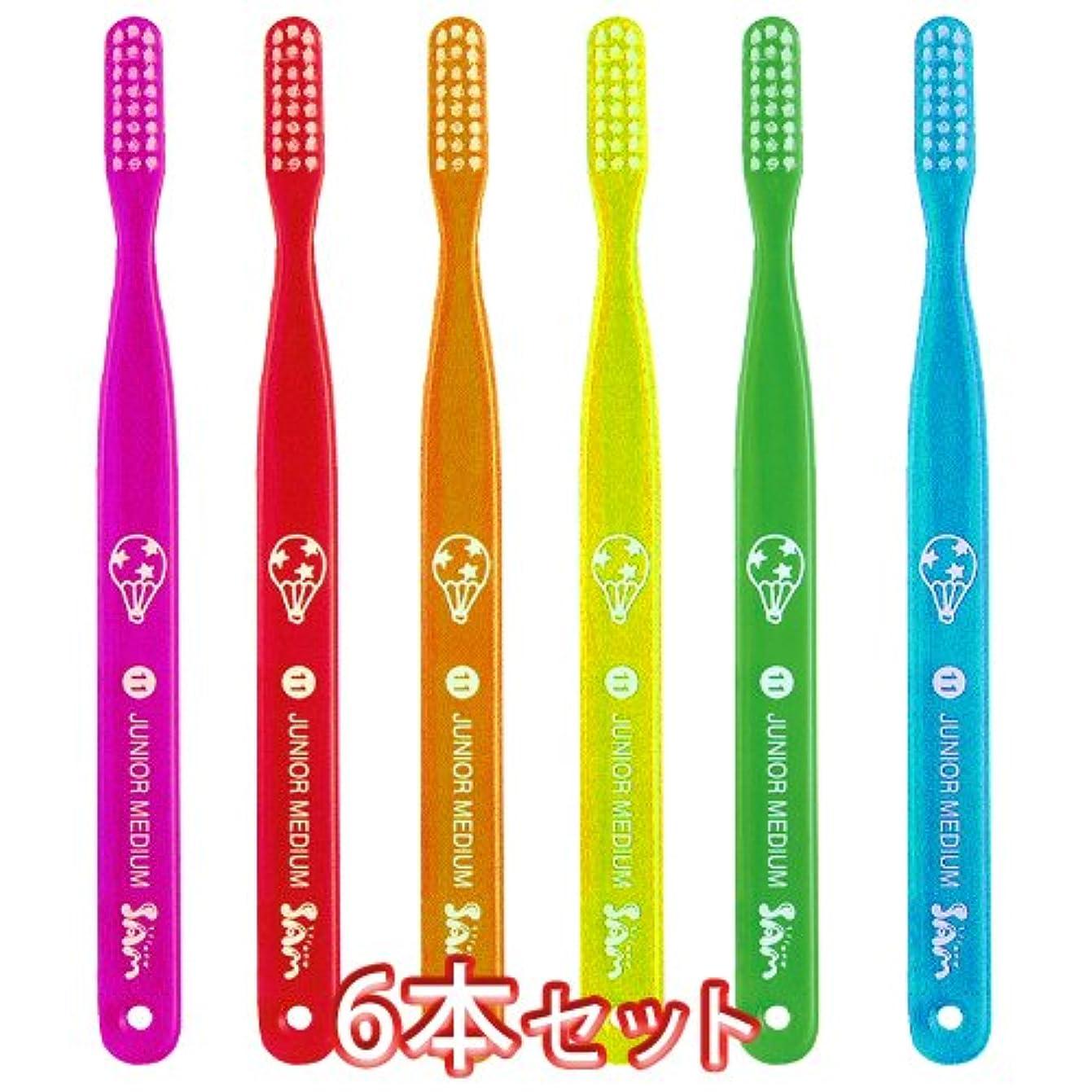 フォーマル仮称凍ったサムフレンド ベーシック 歯ブラシ × 6本 アソート (11)