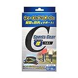 Amazon.co.jp【お徳用 2 セット】 【在庫限り】スポーツギア ウォーキング腰ベルト S×2セット