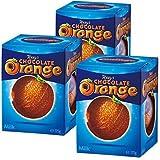 【テリーズ】 オレンジチョコレートミルク157g(【3個セット】)