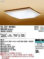 ODELIC(オーデリック) LED和風シーリングライト 調光・調色タイプ LC-FREE Bluetooth対応 【適用畳数:~12畳】 OL251481BC