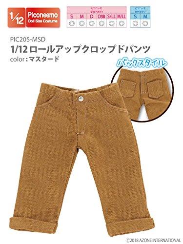 ピコニーモ用 1/12 ロールアップクロップドパンツ マスタード (ドール用)