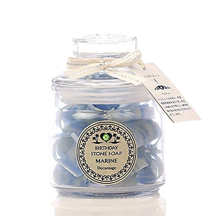 こしょう記念品満たすバースデーストーンソープ マリン(プレミアム) (8月)ペリドット(プルメリアの香り)
