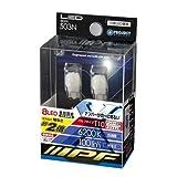 IPF ポジションランプ ナンバー灯 LED T10 バルブ 6200K 503N