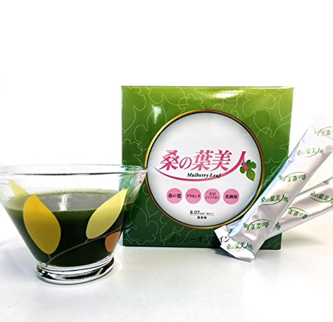 香ばしい絞る容器ポリシー化粧品 【サプリメント/内面美容】桑の葉美人 3g×50袋