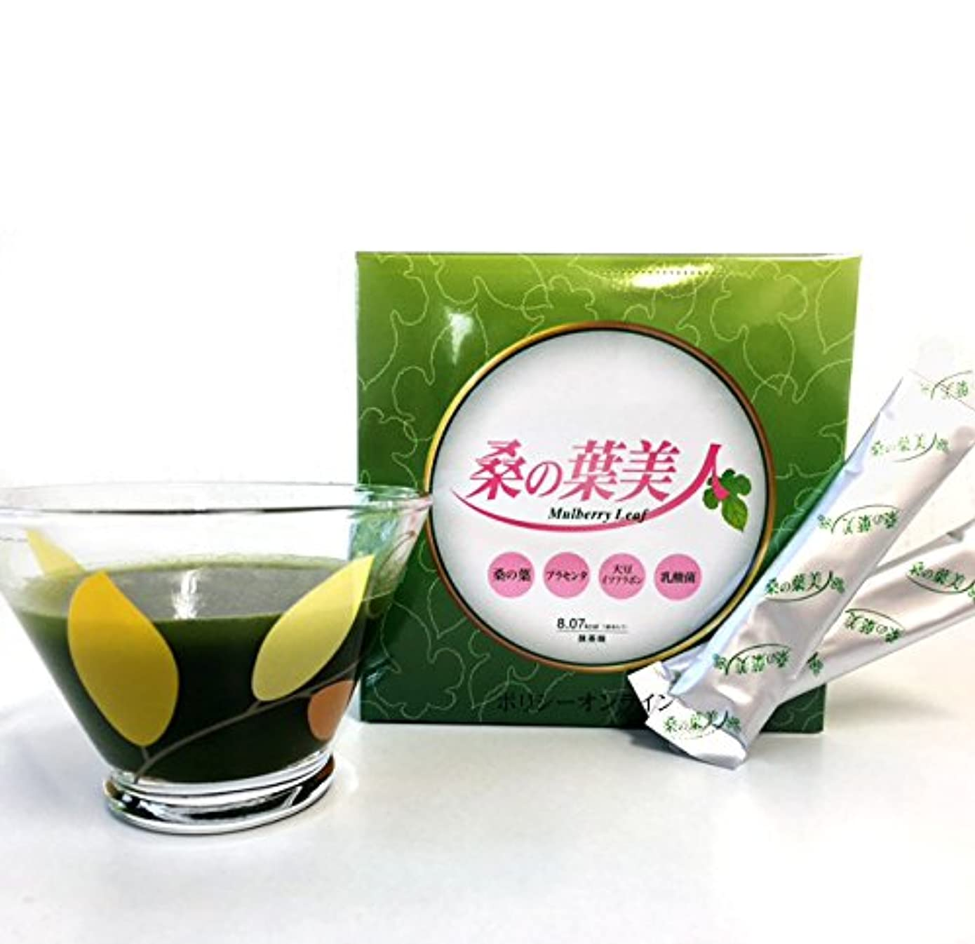 ピアースゼリーまたはどちらかポリシー化粧品 【サプリメント/内面美容】桑の葉美人 3g×50袋