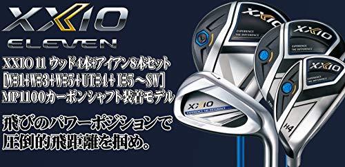 DUNLOP(ダンロップ) XXIO11 ゼクシオ11 ゼクシオ イレブン メンズ ゴルフクラブセット ウッド4本+アイアン8本セット MP1100 カーボンシャフト装着 ネイビー メンズ ゴルフクラブ フルセット