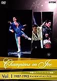 チャンピオンズ・オン・アイス Vol.1 [DVD] 画像