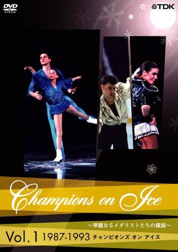 チャンピオンズ・オン・アイス Vol.1 [DVD]