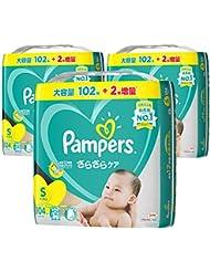 【Amazon.co.jp限定】【ケース販売】 パンパース オムツ テープ さらさらケア S(4~8kg) 312枚(104枚X3個)