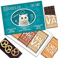 """DA CHOCOLATE キャンディお土産CAT CHEF味チョコレート、オレンジ、塩味のプレッツェル、ハルヴァ1箱3小節2バー2×4 """"、各1 OZ"""