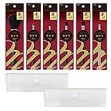 【Amazon.co.jp限定】 cosmeup(コスメアップ) 熊野筆6本セット (アイシャドーブラシ S M L 3種+アイブローブラシ+スライドリップブラシ+チークブラシ) 簡易ケースセット メイクブラシ 1セット