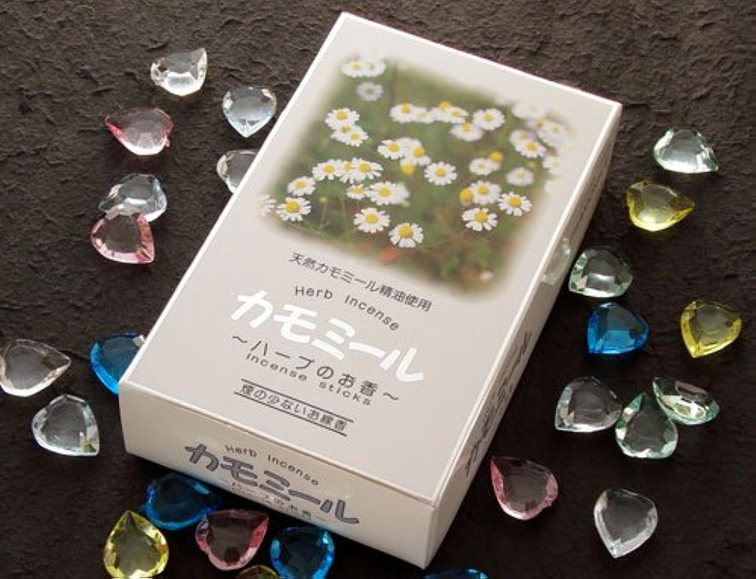結婚する試み非常に怒っています【微煙タイプ】天然カモミール精油使用 「カモミール ハーブのお香」大バラ 奥野晴明堂