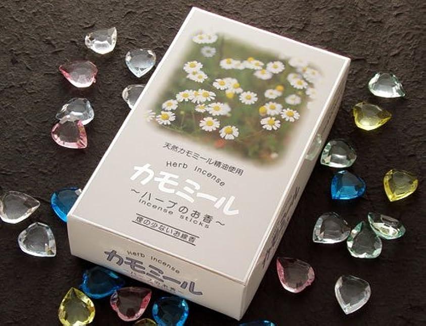 【微煙タイプ】天然カモミール精油使用 「カモミール ハーブのお香」大バラ 奥野晴明堂