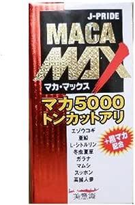 マカMAX 84粒