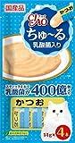 【セット販売】チャオ ちゅ?る 乳酸菌入り かつお (14g×4本)×6コ [ちゅーる]
