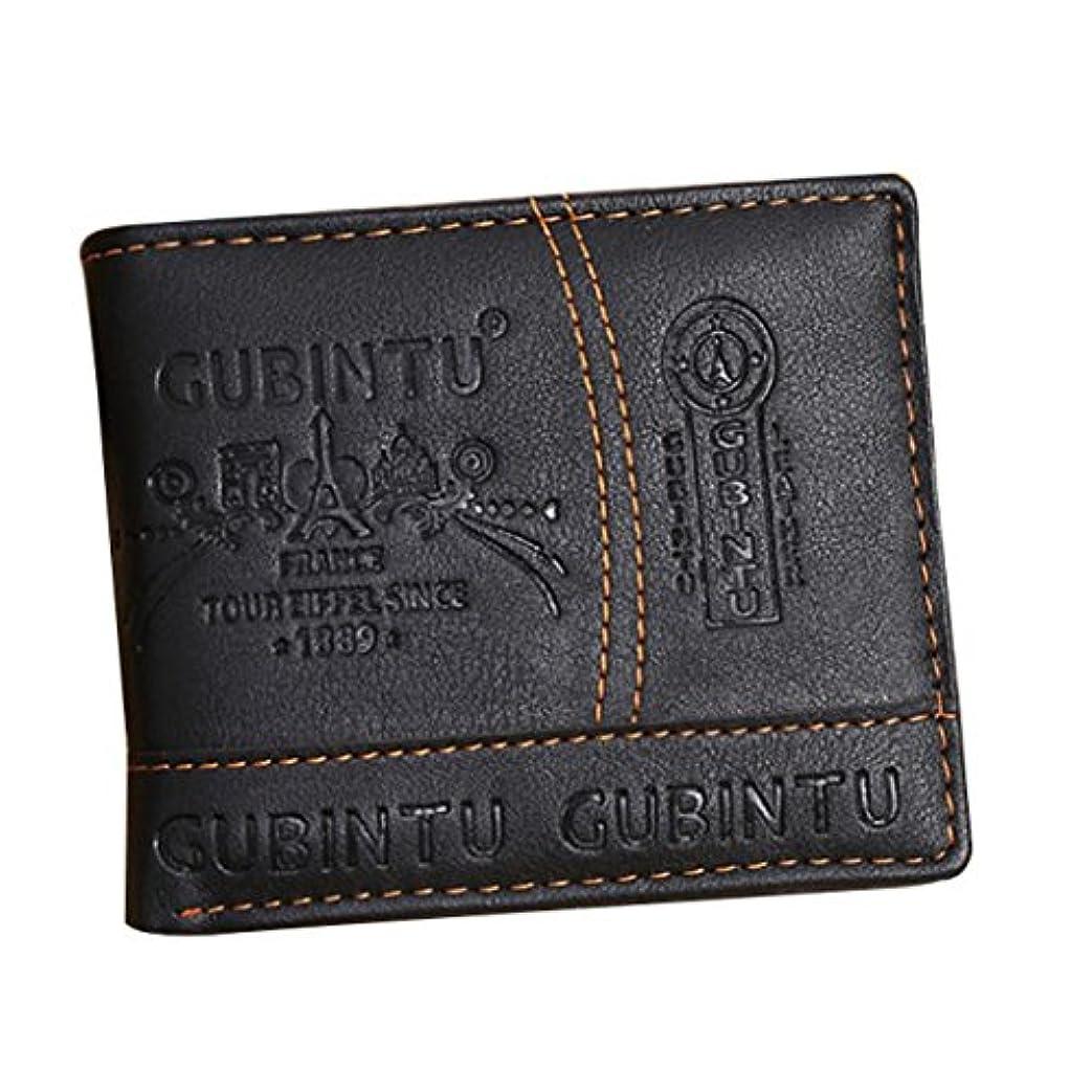 意味のあるスクラップ彼自身TangQI メンズ スタイリッシュ 二つ折り財布 ボックス型小銭入れ メンズ  小さい財布 薄い財布 ボックス型  コインケース メンズ 革財布 ビジネス レザー ウォレット