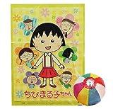 綿菓子袋 ちびまる子ちゃん(100入)  / お楽しみグッズ(紙風船)付きセット [おもちゃ&ホビー]