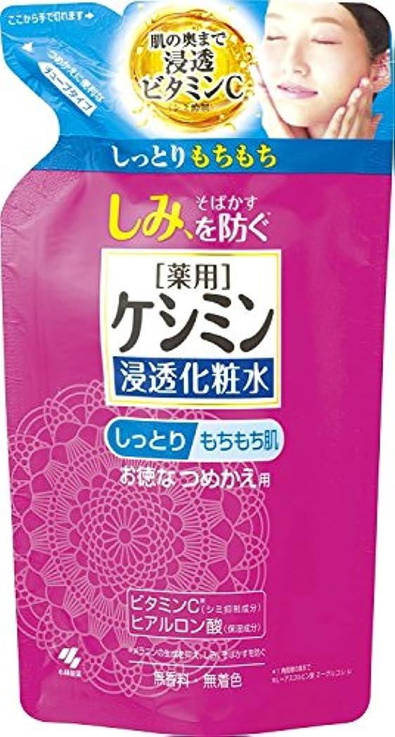 有彩色のバズネコケシミン浸透化粧水 しっとりもちもち 詰め替え用 シミを防ぐ 140ml 【医薬部外品】