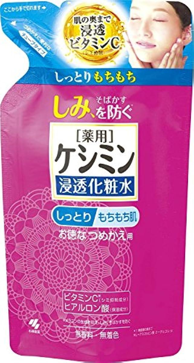 摩擦技術的なまたケシミン浸透化粧水 しっとりもちもち 詰め替え用 シミを防ぐ 140ml 【医薬部外品】