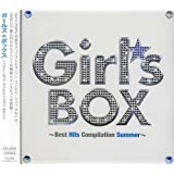 Girl's Box ~Best Hits Compilation Summer~ (DVD付)