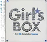 Girl's Box ~Best Hits Compilation Summer~ (DVD付)を試聴する